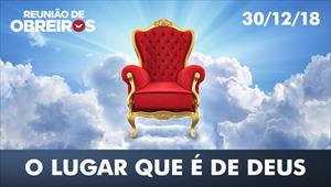 O lugar que é de Deus – Reunião de obreiros – 30/12/18