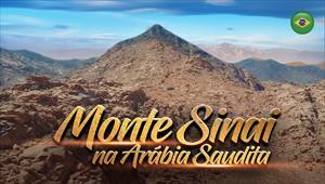Monte Sinai na Arábia Saudita