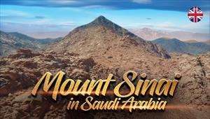 Mount Sinai in Saudi Arabia (in English)