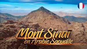 Mont Sinaï en Arabie Saoudite