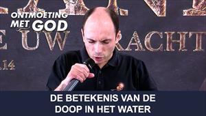 Ontmoeting met God - 19/07/20 - Nederland