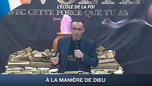 À la manière de Dieu - L'école de la Foi - 08/07/20 - France