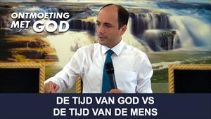 Ontmoeting met God - 02/08/20 - Nederland