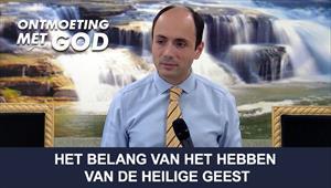 School van Geloof - 05/08/20 - Nederland
