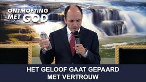 Ontmoeting met God - 09/08/20 - Nederland
