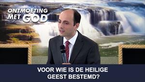Ontmoeting met God - 16/08/20 -Nederland