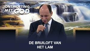 Ontmoeting met God - 23/08/20 - Nederland