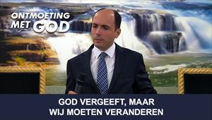 Ontmoeting met God - 30/08/20 -Nederland