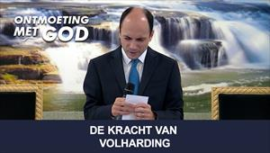 Ontmoeting met God - 13/09/20 - Nederland