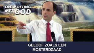 Ontmoeting met God - 06/09/20 - Nederland