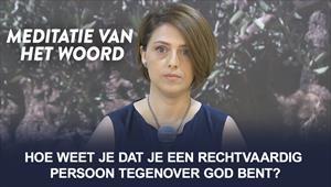 Meditatie van het Woord - Hoe weet je dat je een rechtvaardig persoon tegenover God bent? - Nederland