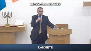 L'anxiété - Rencontre avec Dieu - 02/08/20 - France