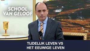 School van Geloof - 07/10/20 -Nederland