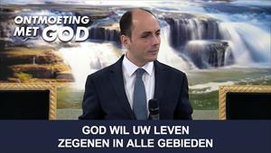 Ontmoeting met God - 18/10/20 - Nederland