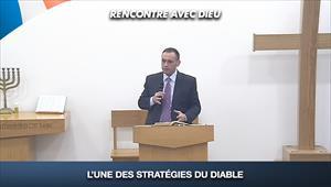 L'une des stratégies du diable - Rencontre avec Dieu - 09/08/20 - France