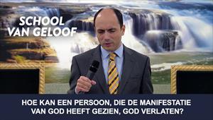 School van Geloof - 21/20/20 - Nederland