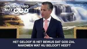 Ontmoeting met God - 25/10/20 - Nederland