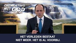 Ontmoeting met God - 08/11/20 - Nederland