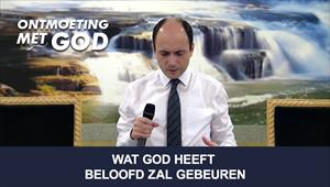 Ontmoeting met God - 15/11/20 - Nederland