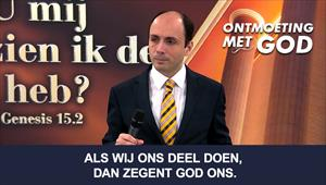 Ontmoeting met God - 22/11/20 -Nederland