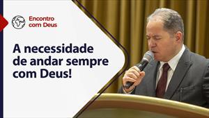 Encontro com Deus - 03/01/21 - Portugal