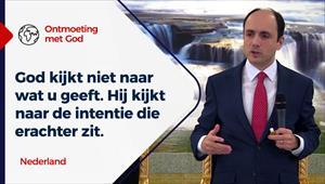 Ontmoeting met God - 31/01/21 - Nederland