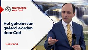 Ontmoeting met God - 07/03/21 - Nederland
