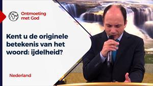 Ontmoeting met God - 28/03/21 - Nederland