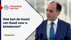Ontmoeting met God - 11/04/21 - Nederland