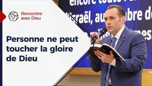 Rencontre avec Dieu - 25/04/21 - France - Personne ne peut toucher la gloire de Dieu