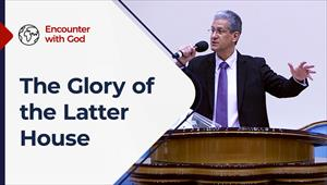 The Spirit of Might - Encounter with God - 02/05/21 - South Africa