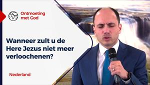 Ontmoeting met God - 09/05/21 - Nederland