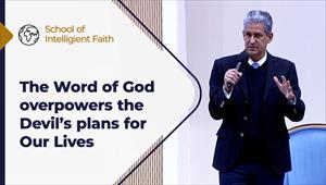 School of Intelligent Faith - 19/05/21 - South Africa