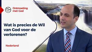 Ontmoeting met God - 30/05/21 - Nederland