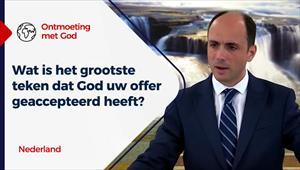 Ontmoeting met God - 04/07/21 - Nederland - Wat is het grootste teken dat God uw offer geaccepteerd heeft?