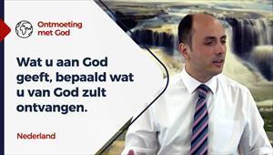 Ontmoeting met God - 25/07/21 - Nederland - Wat u aan God geeft, bepaald wat u van God zult ontvangen