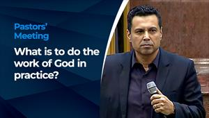 Pastors' Meeting - 07/10/21 - What is to do the Work of God in practice?