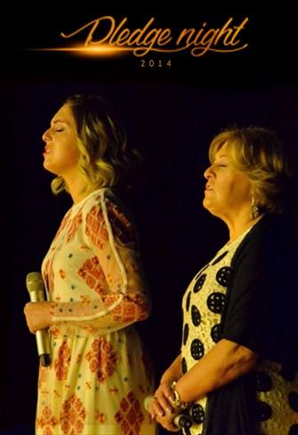 Godllywood - Pledge Night - 2013