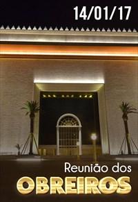Reunião de Obreiros - 14/01/17