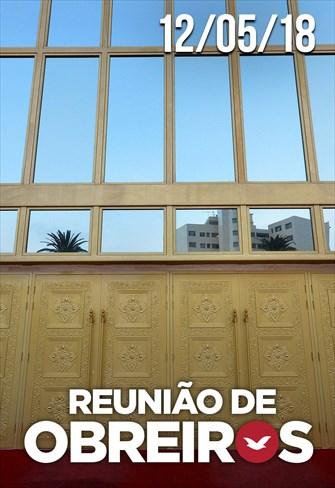 Reunião de Obreiros - 12/05/18