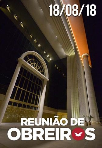 Reunião de Obreiros - 18/08/18