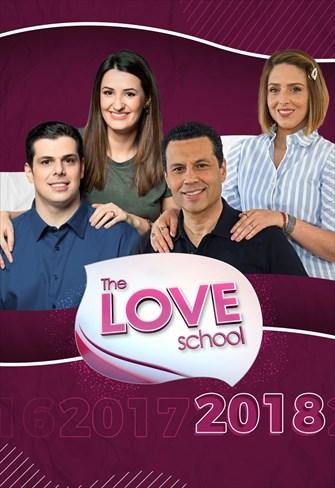 Programa The Love School - 2018