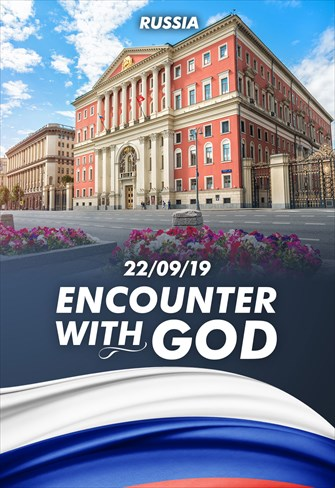 Encounter with God - 22/09/19 - Russia