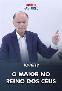 Reunião de Bispos e Pastores com o Bispo Macedo - 10/10/19