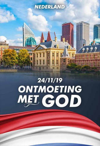 Ontmoeting met God - 24/11/19 - Nederland