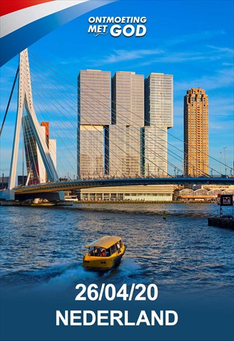 Ontmoeting met God - 26/04/20 - Nederland