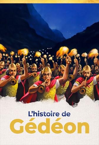 Documentaire: l'histoire de Gédéon - France