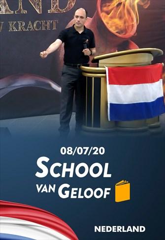 School van Geloof - 08/07/20 - Nederland