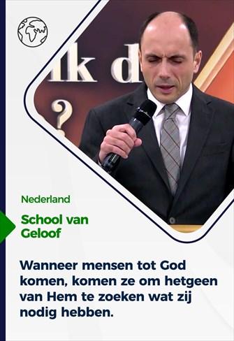 School van Geloof - 25/11/20- Nederland