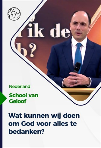 School van Geloof - 02/12/20 - Nederland
